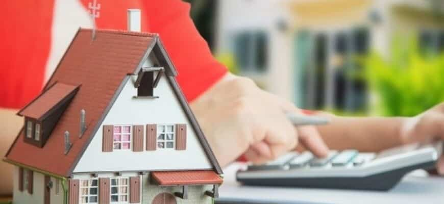 контакты кредит под залог недвижимости