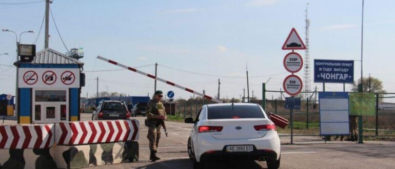 Когда откроют границу между Россией и Украиной