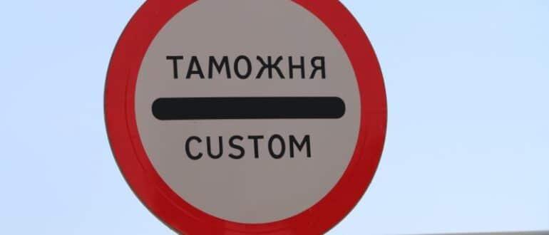 Украина приняла решение закрыть границу с Крымом
