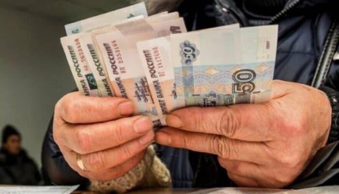 Новости по изменению размера пенсий