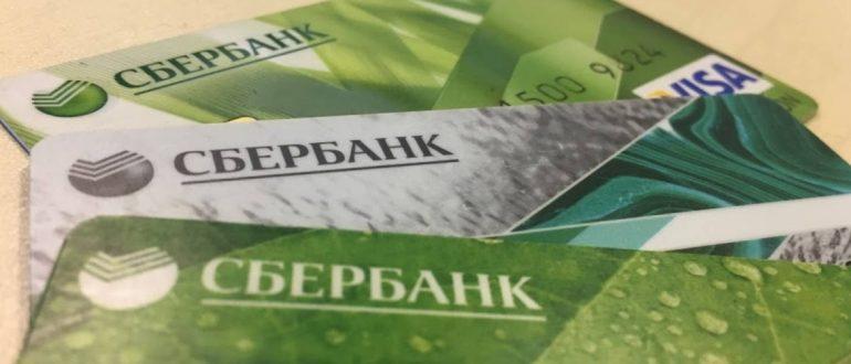 Сбербанк в Грозном