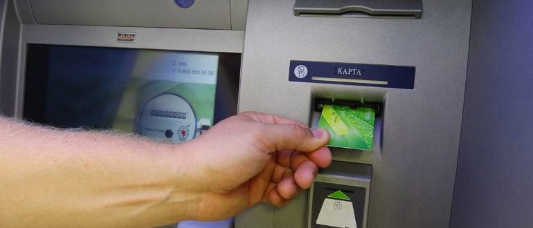 Новая функция в банкоматах Сбербанка