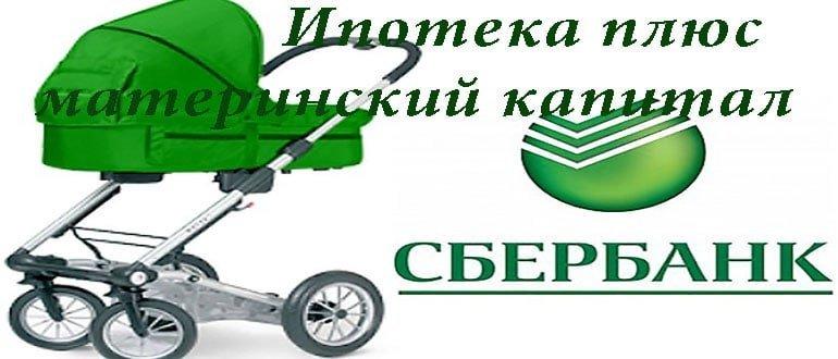 Сбербанк в Вологде