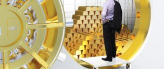 Сбербанк одобрил продажу «Золотой акции» «Яндекса» за €1