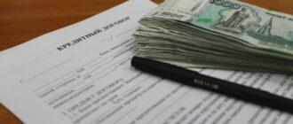 Сбербанку продлили сроки погашения кредитов