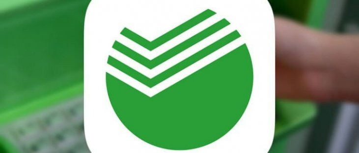 Адрес юго-западный банк пао сбербанк