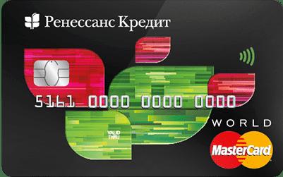 Кредитная карта от банка Ренессанс Кредит