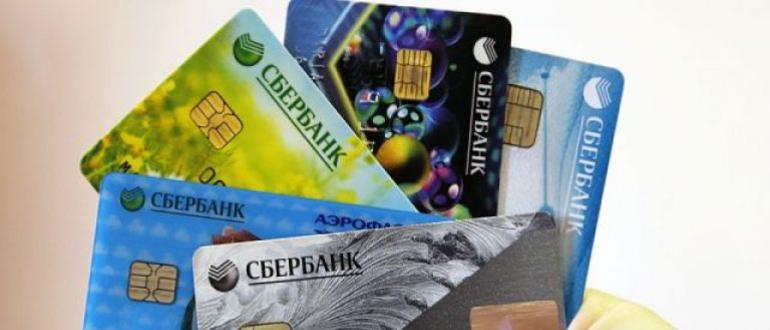 Сбербанк в Петрозаводске