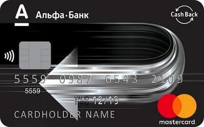 Кредитная карта Cash Back MasterCard