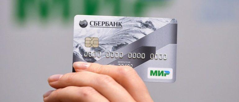 Сбербанк в Санкт-Петербурге