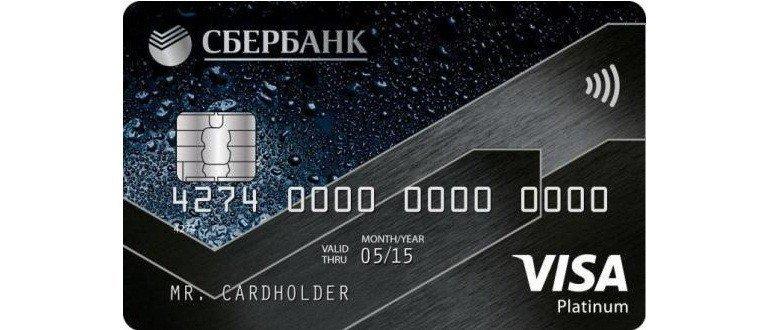 Сбербанк в Пскове