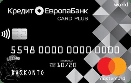 Кредитная карта от Кредит Европа Банка