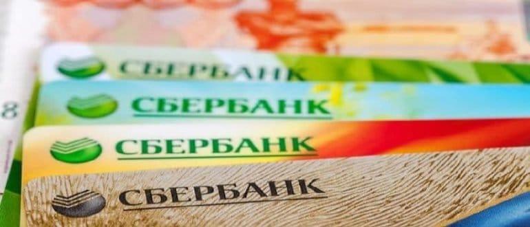 Сбербанк в Красноярске