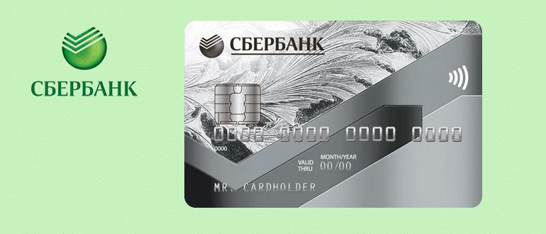 Сбербанк в Калуге