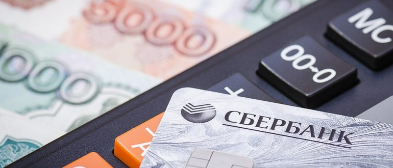 Сбербанк в Улан-Удэ