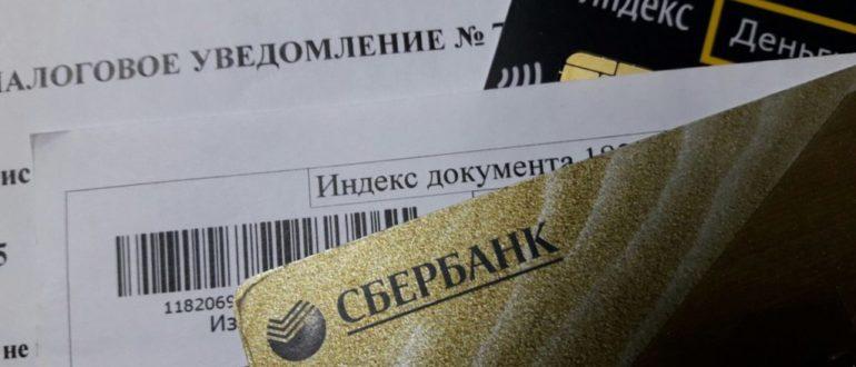 Сбербанк в Перми