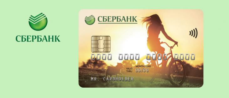 сайт открытие кредит