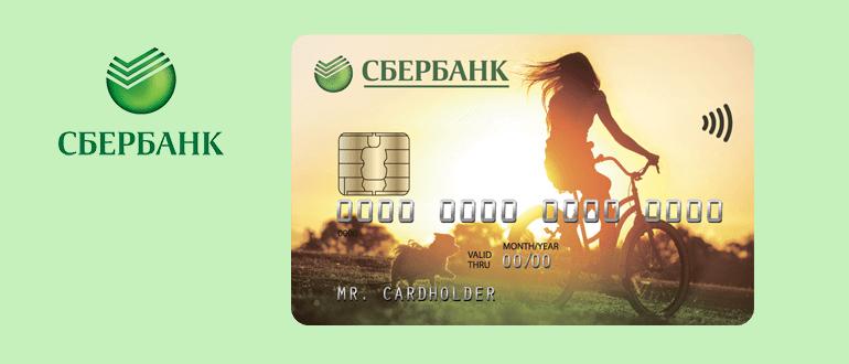 Сбербанк в Кирове