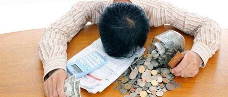 Можно ли меньше платить за кредит