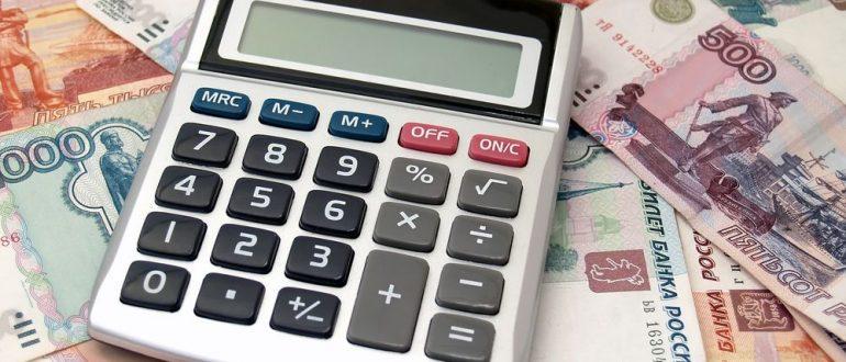 Калькулятор расчета ежемесячного платежа по кредиту