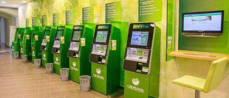 Банкоматы Сбербанка в Казани