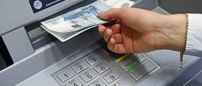 Банкоматы Сбербанка во Владикавказе