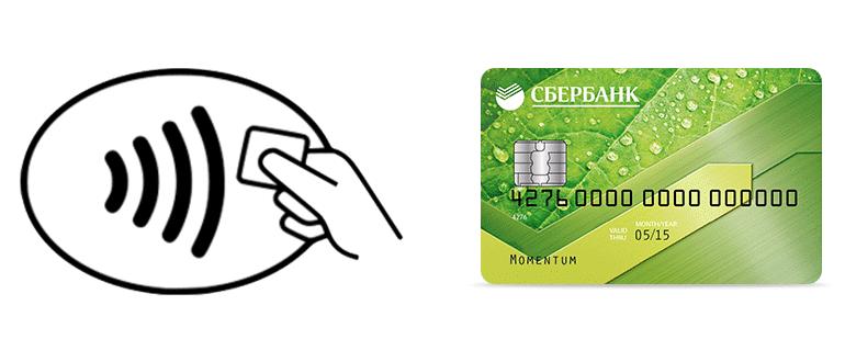 Банкоматы Сбербанка в Костроме