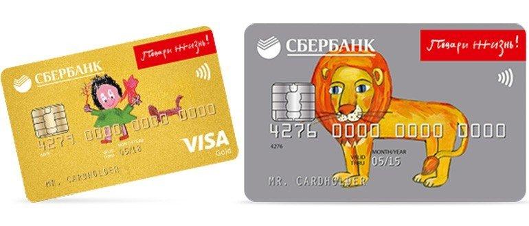 Банкоматы Сбербанка в Красноярске