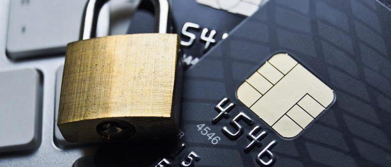 Топ-5 распространенных схем мошенничества с банковскими картами