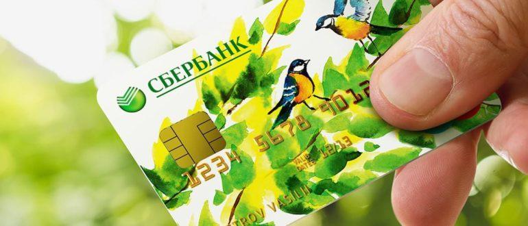 Банкоматы Сбербанка в Новосибирске