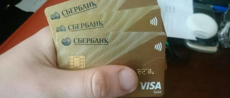 Банкоматы Сбербанка в Грозном