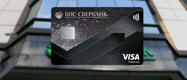 Банкоматы Сбербанка в Кемерово
