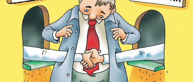 Для чего нужно страхование при кредитовании