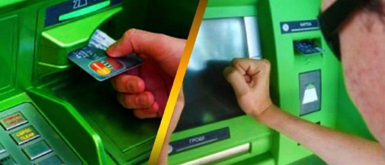Банкоматы Сбербанка в Екатеринбурге