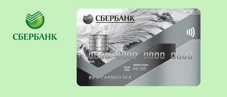 Банкоматы Сбербанка в Иркутске