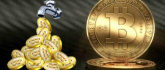 Стоит ли сейчас инвестировать в криптовалюту?