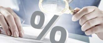 Как происходит начисление процентов по банковскому кредиту