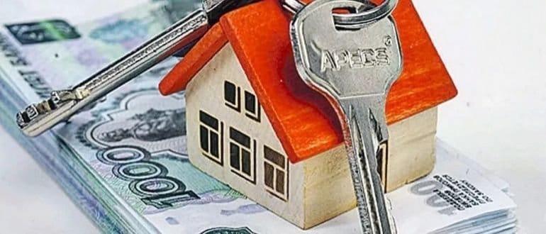 Льготные условия кредитования
