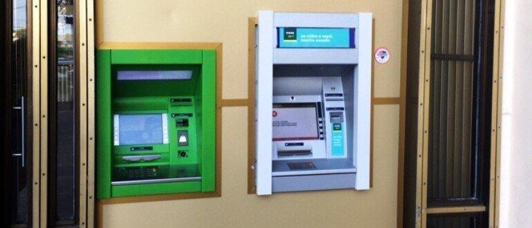 Банкоматы Сбербанка в Анадыре