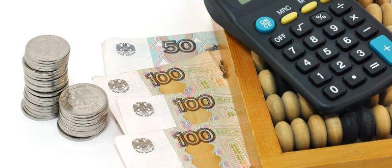 Калькулятор суммы кредита