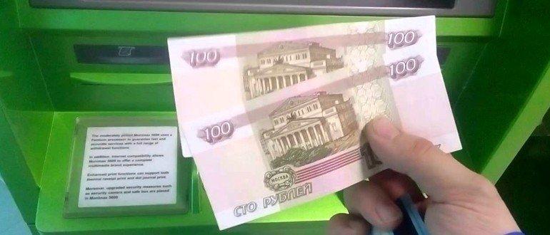 Банкоматы Сбербанка в Великом Новгороде