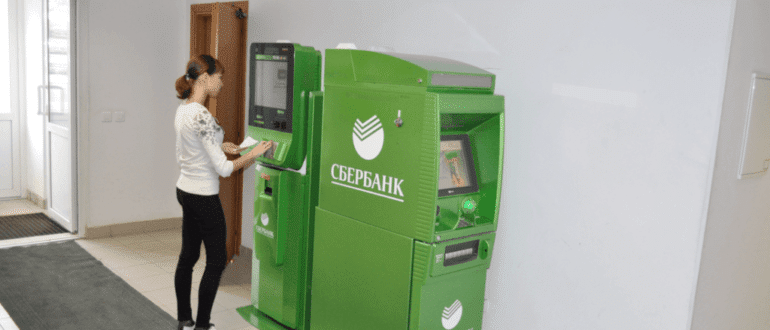 Банкоматы Сбербанка в Волгограде