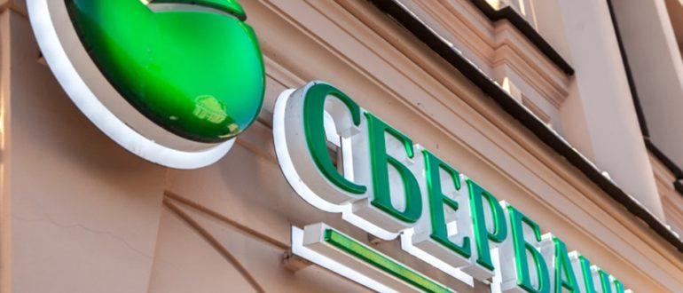 Банкоматы Сбербанка в Москве