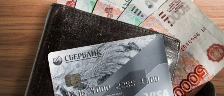 Банкоматы Сбербанка в Нарьян-Маре