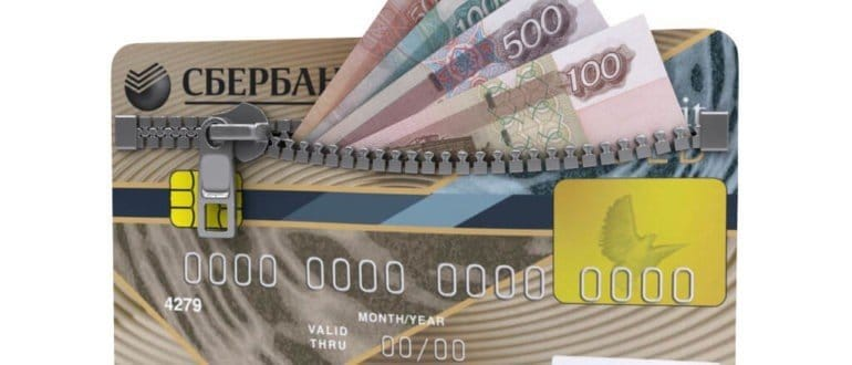 Банкоматы Сбербанка в Краснодаре