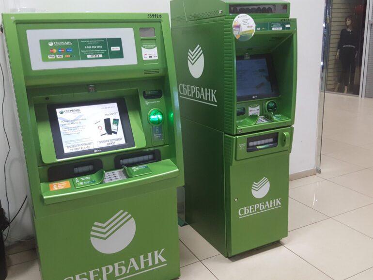 Банкоматы Сбербанка в Тамбове