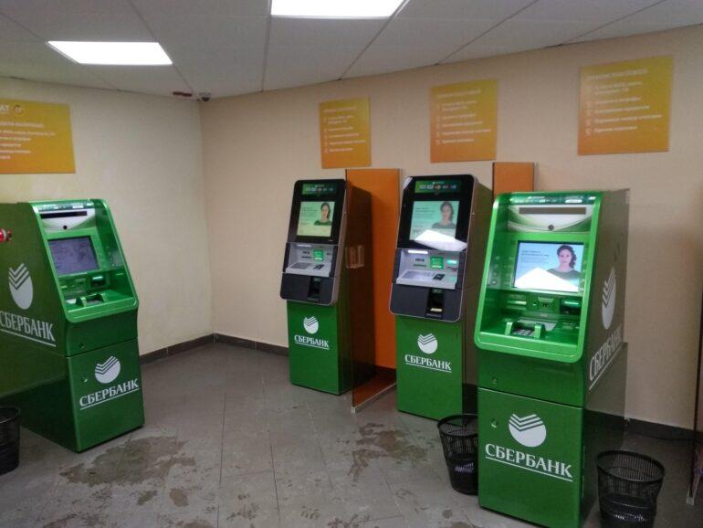 Банкоматы Сбербанка в Хабаровске