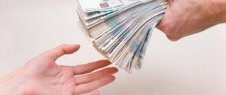 Как взять в кредит 100000 рублей без справок о дохода?