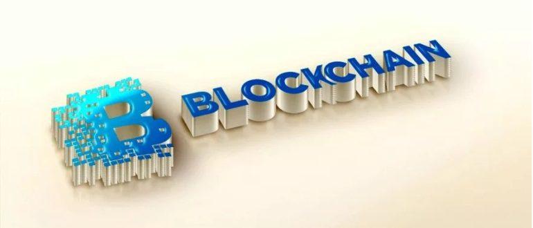 Блокчейн – что это такое простыми словами