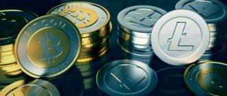 Новые криптовалюты: на что делать ставку